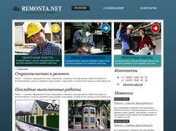 Дизайн сайта ремонтные услуги
