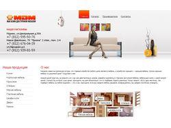 Интернет-каталог сети магазинов
