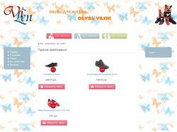 Каталог обуви Vilen.ru