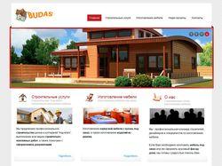 Сайт budas.pp.ua