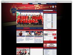 Сайт минифутбольного клуба ЦСКА
