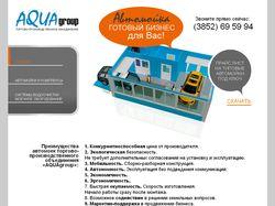 Сайт компании АКВА групп