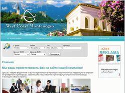 "Сайт агенства недвижимости ""West Coast Montenegro"""