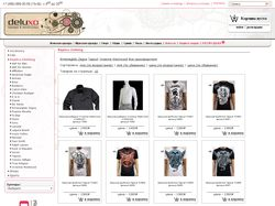 Наполнение интернет-магазина одежды, обуви и аксес