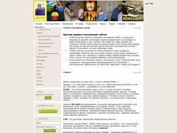 Сайт о свете Рейки