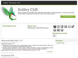 Kolibry CMS