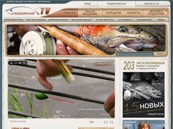 Интернет телеканал о рыбалке и охоте
