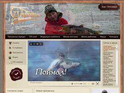 Интернет телеканал о рыбалке, охоте и спорте