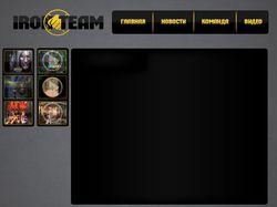 Дизайн для команды iron team