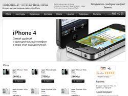 Интернет-магазин iPhone, iPad, аксессуаров и камер
