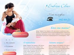 Сайт клиники ЭКО.