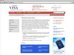 Дизайн сайта визовой компании