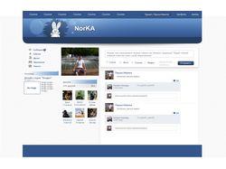 """Макет социальной сети """"Norka"""""""