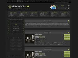 """Новый макет """"Graphics Lab"""""""