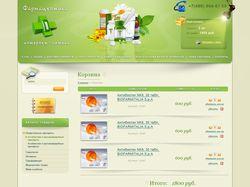 Интернет-аптека Фармацевтика