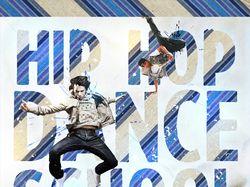 """Плакат """"Школа танцев"""""""