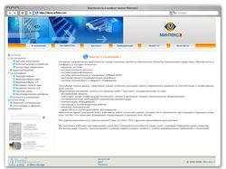 Сайт для Минтекс2