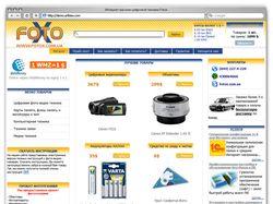 Интернет-магазин FotoX