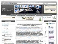 "Интернет-магазин ""Технопрофи"""