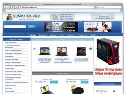 Интернет-магазин Computer-Kiev