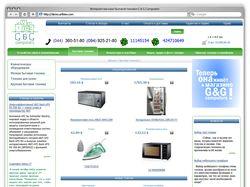 Интернет-магазин G&G computer