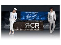 Сайт магазинов Франт и RCR