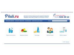 Иконки для сайта Piluli.ru