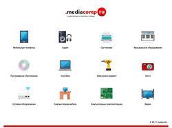 Иконки, компьютеры, техника mediacomp.ru