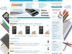 Интернет-магазин техники Цифровоз