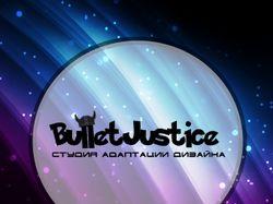 Bullet Justise