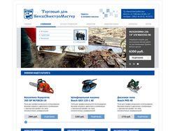 Дизайн сайта для компании «БензоЭлектроМастер»