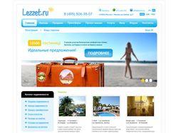Дизайн сайта для турфирмы «Solinas»