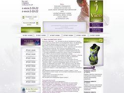 Эскиз сайта Вико 1