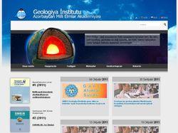 Геологический институт А.Р
