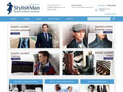 Интернет-магазин одежды StylishMan