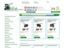 Интернет-магазин садово-парковой техники Allteh