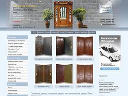 Интернет-каталог бронированных дверей Dverilux