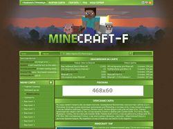 Minecraft-F.Ru