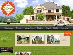 Дизайн сайта Эко дом (продам)