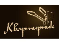 Логотип концертного агенства