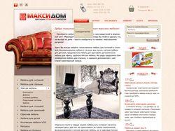 Интернет-магазин мебели «Максидом»