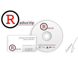 RadiusVip