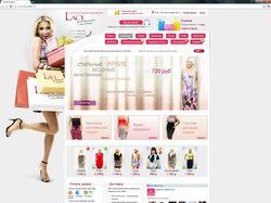 Lacy - интернет-магазин женской одежды