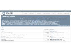 Вид форума uSite.su