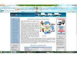 Написание текстов на главную страницу сайта