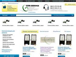 Розничный интернет-магазин компании «GSM-service»