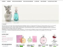 Магазин парфюмерии VipParfume