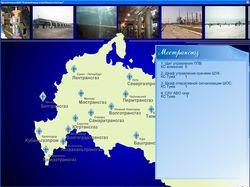 Карта России внутри перзентаци