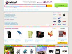 Торговый-центр Wikimart