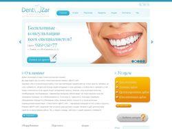 Стоматологический сайт Dentozar